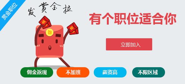 北京银行长沙分行信用卡部